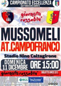 """ECCELLENZA – Mussomeli: """"Domenica con il Campofranco vogliamo lo stadio pieno"""""""