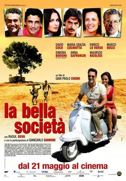 """GROTTE-""""Il cinema di Gian Paolo Cugno"""", tutto pronto per il secondo appuntamento"""